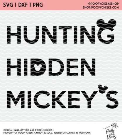 Hunting Hidden Mickey's Cut File. Instant download after purchase. SVG, DXF and PNG for Silhouette and Cricut users.