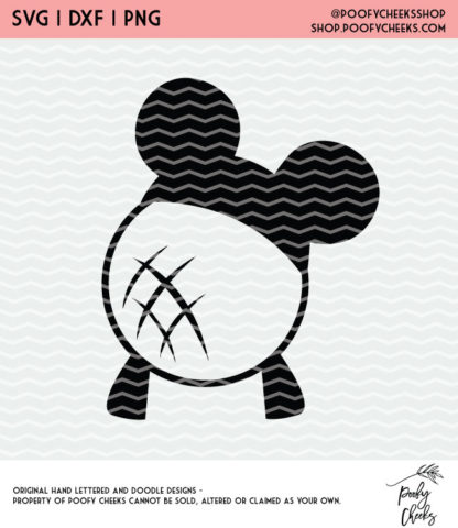 Epcot Ball cut file for Silhouette and Cricut. DXF, SVG and PNG for instant download.