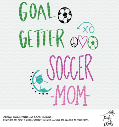 Soccer cut file for use with Cricut and Silhouette Cameo. Instant download with SVG, DXF and PNG